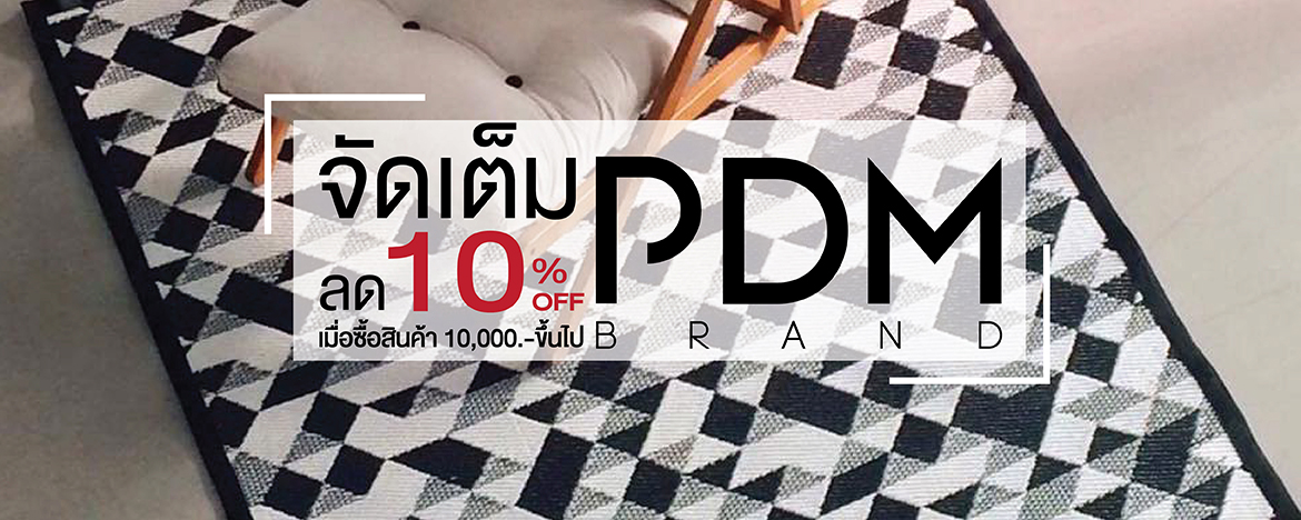 Monthly Special PDM