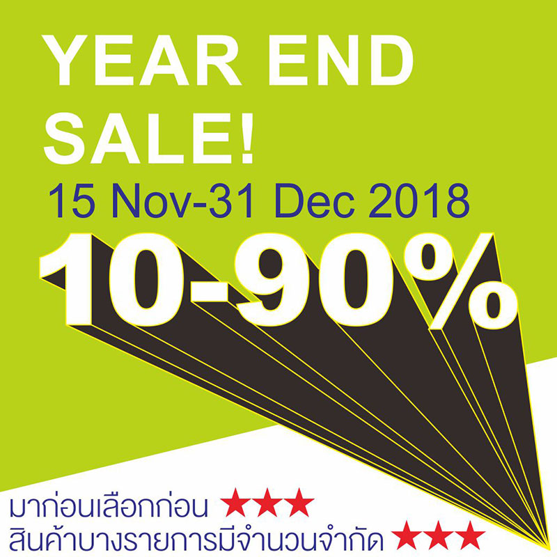 End Year Sale 2018