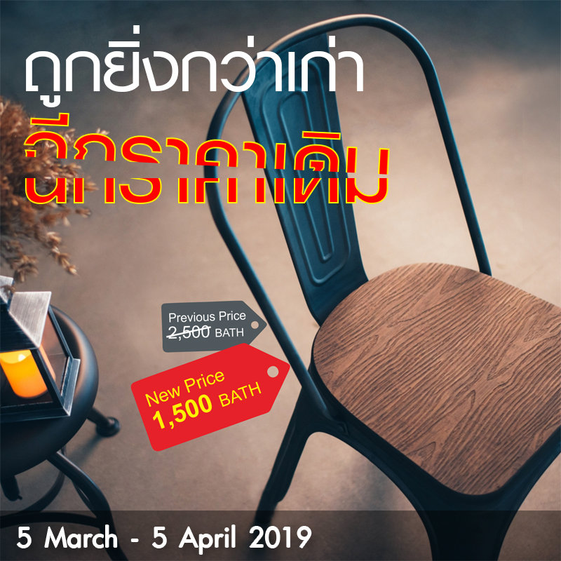 INDUSTRIAL STYLE FURNITURE  NEW PRICE