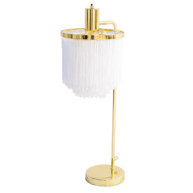 FRINGE WHITE TABLE LAMP