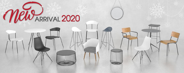 สินค้าใหม่ 2020