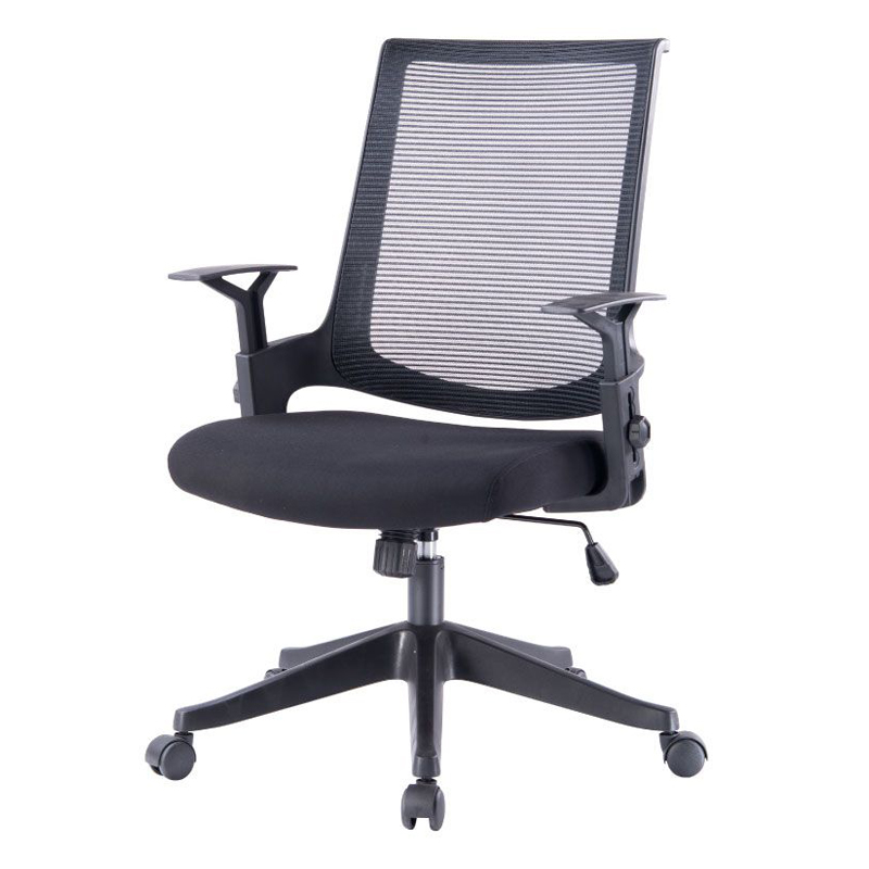ETHEN BLACK OFFICE CHAIR