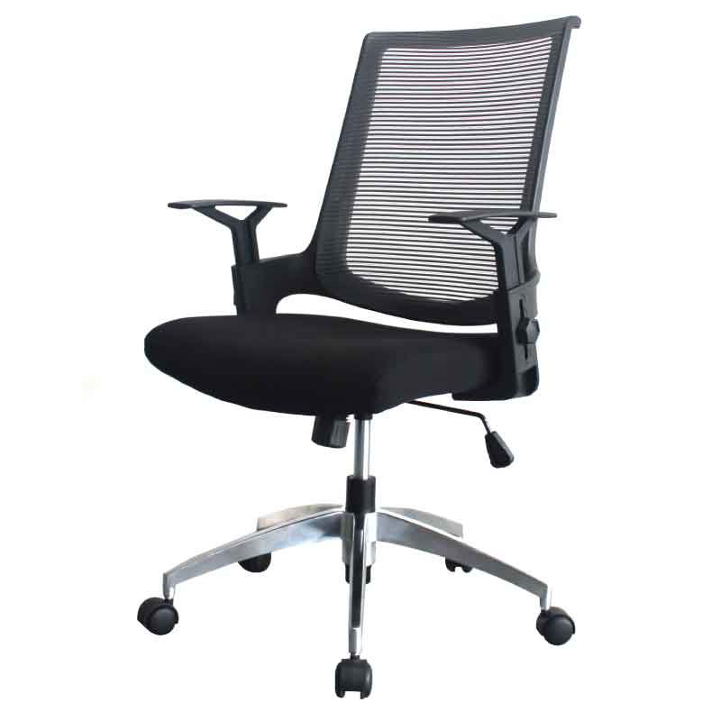 PAUL BLACK OFFICE CHAIR